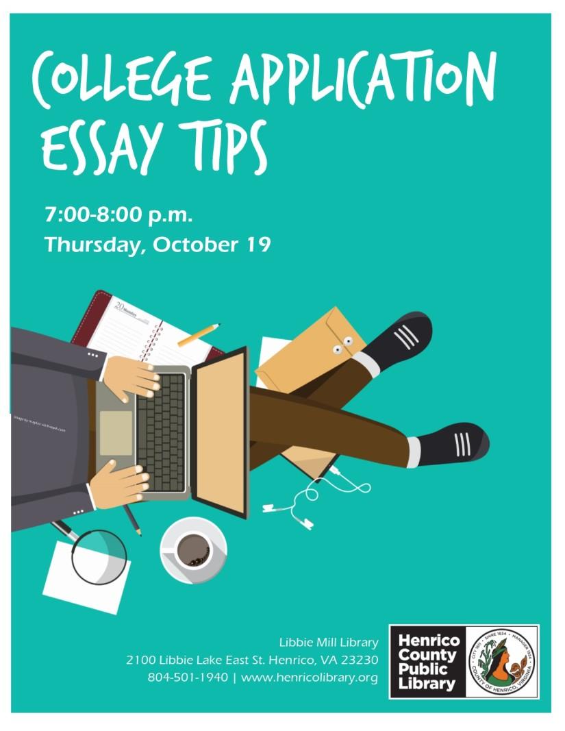 college essay program